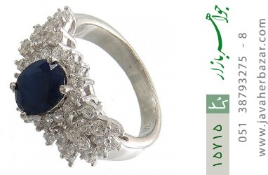 انگشتر یاقوت کبود طرح جواهری زنانه - کد 15715