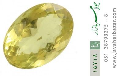 نگین تک توپاز زرد درشت و درخشان - کد 15718