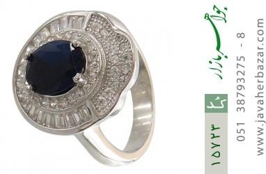 انگشتر یاقوت کبود طرح یاسمن زنانه - کد 15723