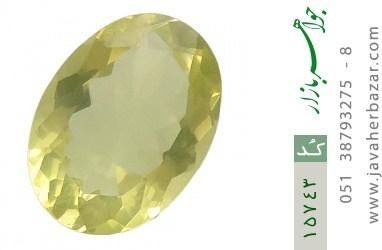 نگین تک توپاز طلایی خوش تراش و ارزشمند - کد 15743