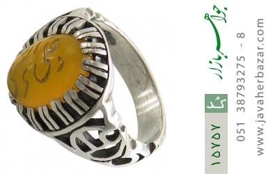 انگشتر عقیق حکاکی علی ولی الله شرف الشمس قلم زنی علی - کد 15757