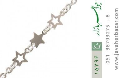 خلخال نقره پابند طرح ستاره ایتالیایی زنانه - کد 15796