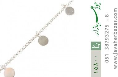 خلخال نقره پابند طرح سکه ای زنانه - کد 15800