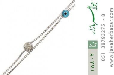 خلخال نقره پابند طرح چشم زخم زنانه - کد 15802