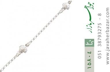 خلخال نقره پابند صدفی زنانه - کد 15804