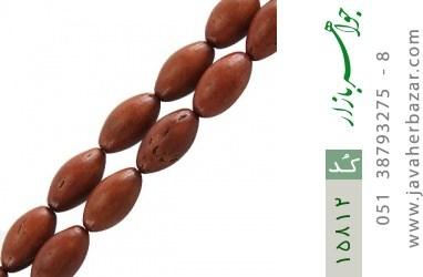 تسبیح کوک (کشکول) 33 دانه هلی - کد 15812