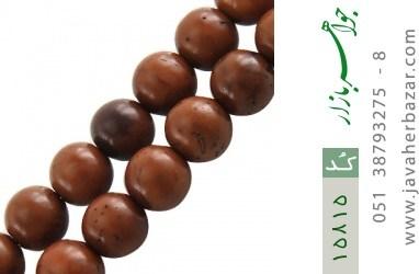 تسبیح کوک (کشکول) 101 دانه تیره - کد 15815