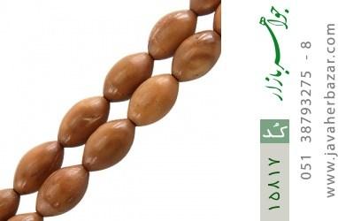 تسبیح کوک (کشکول) 101 دانه هلی - کد 15817