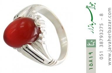 انگشتر عقیق قرمز مردانه - کد 15819