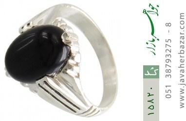 انگشتر عقیق سیاه جذاب مردانه - کد 15820