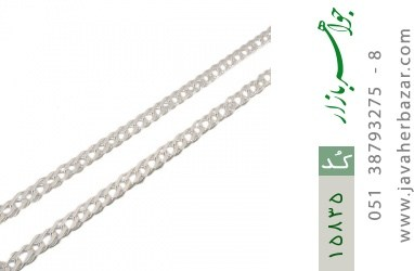 زنجیر نقره طرح بافت و جذاب - کد 15835