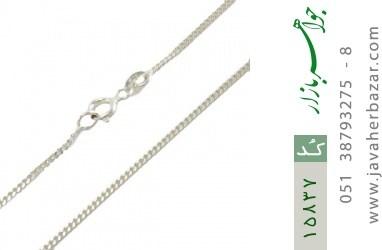 زنجیر نقره 44 سانتی جذاب - کد 15837