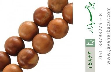 تسبیح کوک (کشکول) 33 دانه گرد - کد 15863