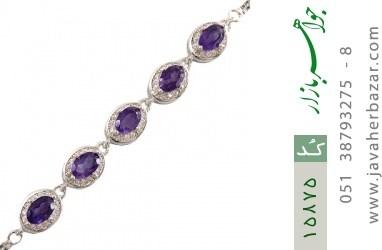 دستبند آمتیست پنج نگین ملکه زنانه - کد 15875