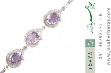 دستبند آمتیست سه نگین پرنسس زنانه - کد 15878
