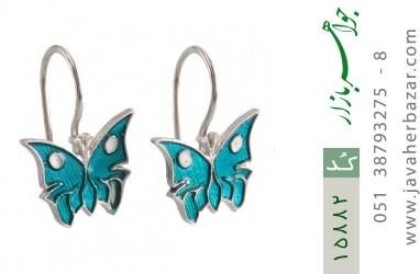گوشواره نقره میناکاری طرح پروانه بچه گانه - کد 15882