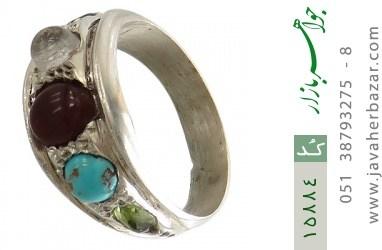 انگشتر چندنگین معدنی جذاب - کد 15884