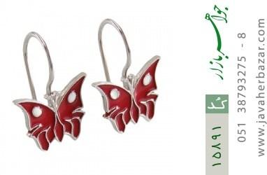 گوشواره نقره میناکاری طرح پروانه قرمز بچه گانه - کد 15891
