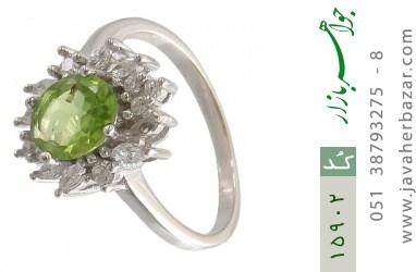 انگشتر زبرجد طرح مرسده زنانه - کد 15902