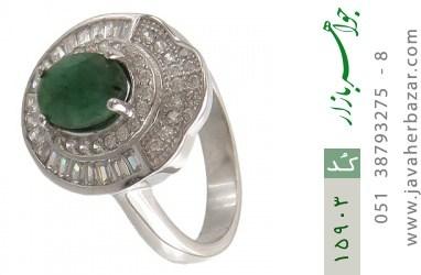 انگشتر زمرد مجلسی طرح نازنین زنانه - کد 15903
