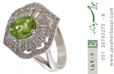 انگشتر زبرجد طرح ملکه زنانه - کد 15906