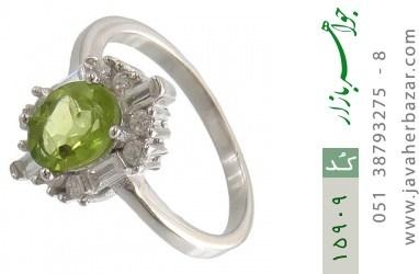 انگشتر زبرجد الماس نشان زنانه - کد 15909