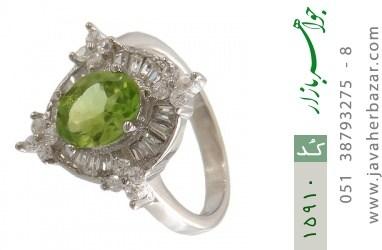 انگشتر زبرجد طرح شیدا زنانه - کد 15910