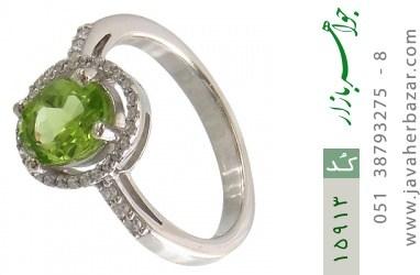 انگشتر زبرجد طرح بهناز زنانه - کد 15913