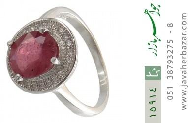 انگشتر یاقوت سرخ طرح مهناز زنانه - کد 15914