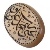 نگین تک عقیق حکاکی رب نجنی بمحمد و علی