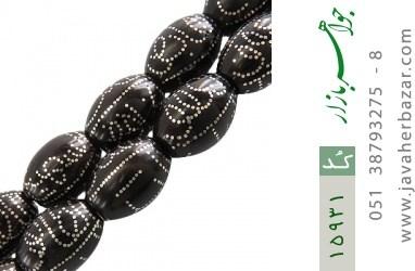 تسبیح کوک (کشکول) سوپر 33 دانه درشت بی نظیر اسماء الهی - کد 15931