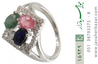 انگشتر زمرد و یاقوت طرح جمیل زنانه - کد 15939