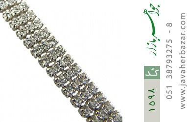 دستبند نقره آب رودیوم سفید طرح تنیسی زنانه - کد 1598