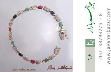 دستبند زمرد و یاقوت آب رودیوم زنانه - کد 16