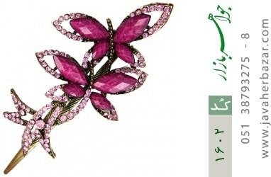گل سر بنفش طرح پروانه زنانه - کد 1602