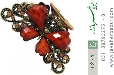 گل سر طرح پروانه زنانه - کد 1607