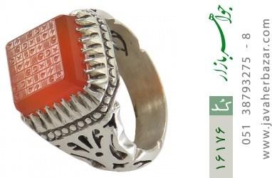 انگشتر عقیق یمن حکاکی هفت شرف استاد ضابطی هنر دست استاد دانش ور - کد 16176