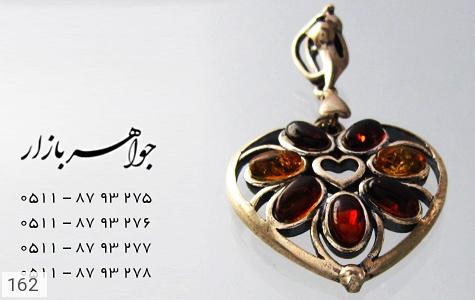 مدال کهربا طرح قلب زنانه - عکس 3