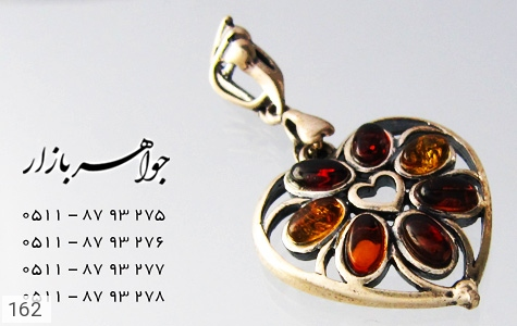 مدال کهربا طرح قلب زنانه - تصویر 4