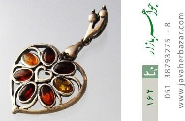 مدال کهربا طرح قلب زنانه - کد 162