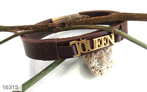 دستبند چرم طبیعی طرح سلطنتی - عکس 5