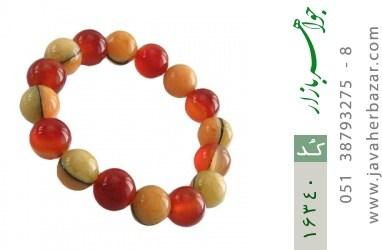دستبند عقیق و کهربا پودری جذاب زنانه - کد 16340