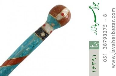 عصا کوک (کشکول) و فیروزه و مرجان و صدف فریم دست ساز - کد 16391