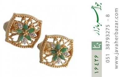 گوشواره الماس و زمرد مانی ایتالیایی زنانه - کد 16426