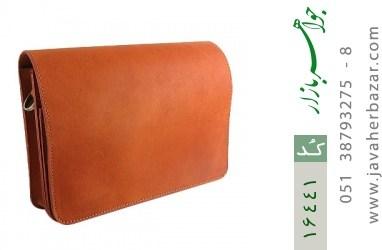 کیف چرم طبیعی سوپر بند دار - کد 16441