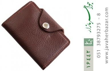 کیف چرم طبیعی مخصوص کلید - کد 16442