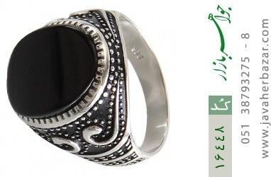 انگشتر عقیق سیاه طرح مهبد مردانه - کد 16448
