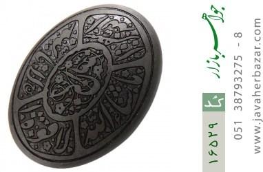 نگین تک حدید حکاکی حسبی الله ماشاء الله لا قوه الا بالله استغفرالله - کد 16529