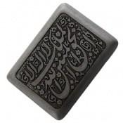 نگین تک حدید صینی چهارگوش حکاکی لااله الا الله الملک الحق المبین کد 16550