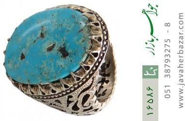 انگشتر فیروزه نیشابوری لوکس رکاب دست ساز - کد 16586